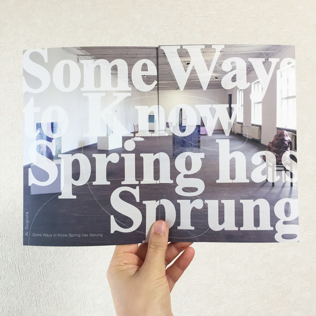 """The catalog of Exhibition """"Some Way to Know Spring has Sprung"""""""