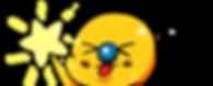 Sticker_BBH_BaeBeeCatchingStars_2018_edi
