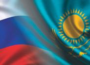 Посольство РК в РФ