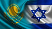 Посольство Израиля в РК