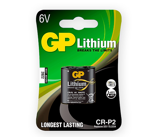 Pila GP CR-P2