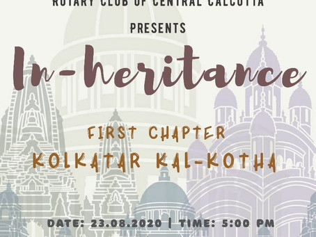 In-Heritance : First Chapter