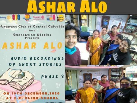 Ashar Alo Phase 3