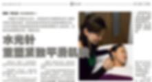 Skin Booster Singapore | Facial Skin Rejuvenation