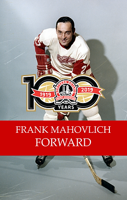 Frank Mahovlich.png