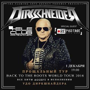 Reportage гости UDO Dirkschneider 01.12.16 TeleClub г. Екатеринбург