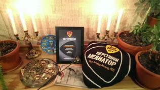 """Ежегодная премия """"Шерстяной медиатор"""" Rock Arsenal"""
