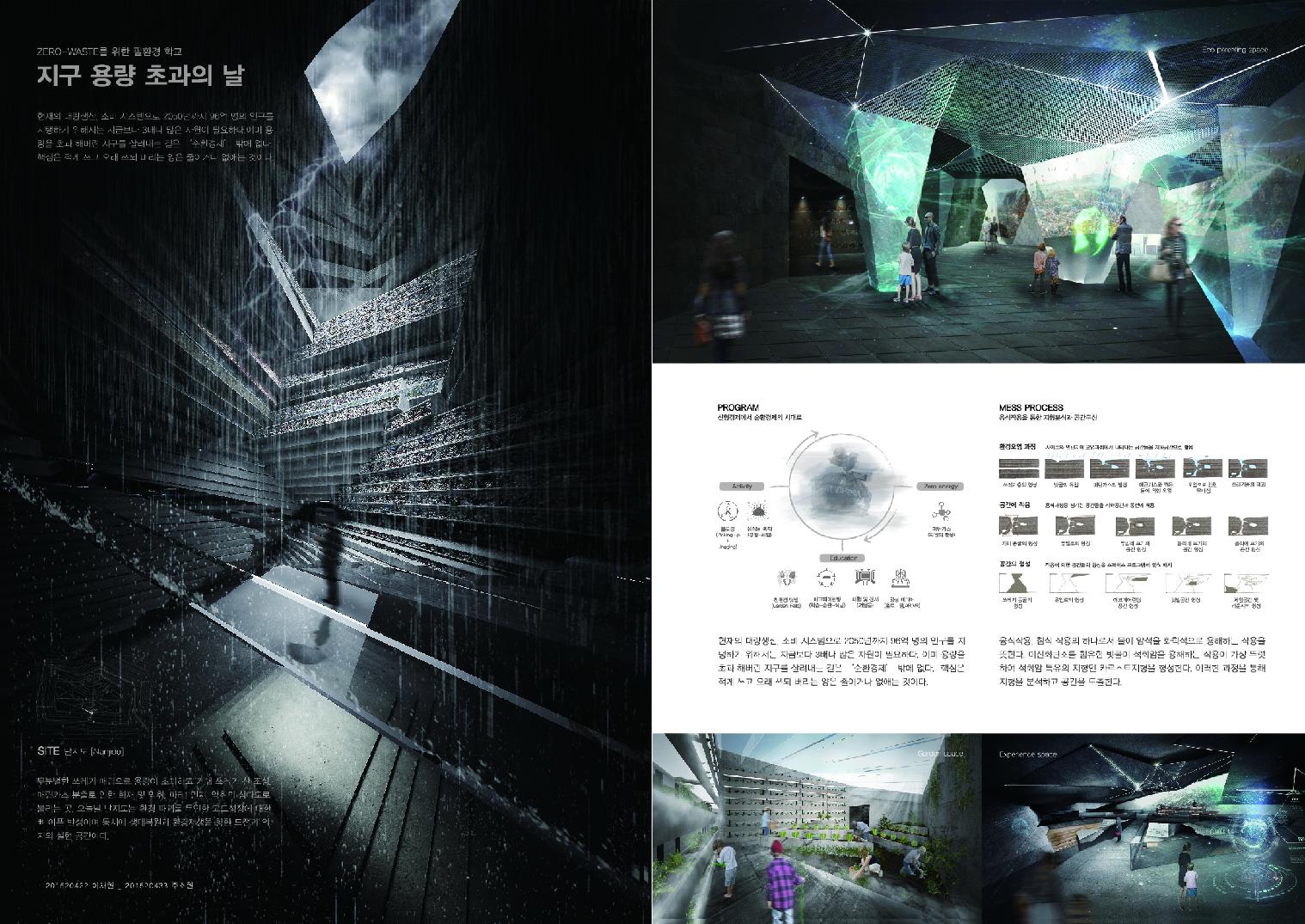 미래공간디자인-10