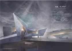 5. 광명, 고루비추다 - 김보경 김지원-01