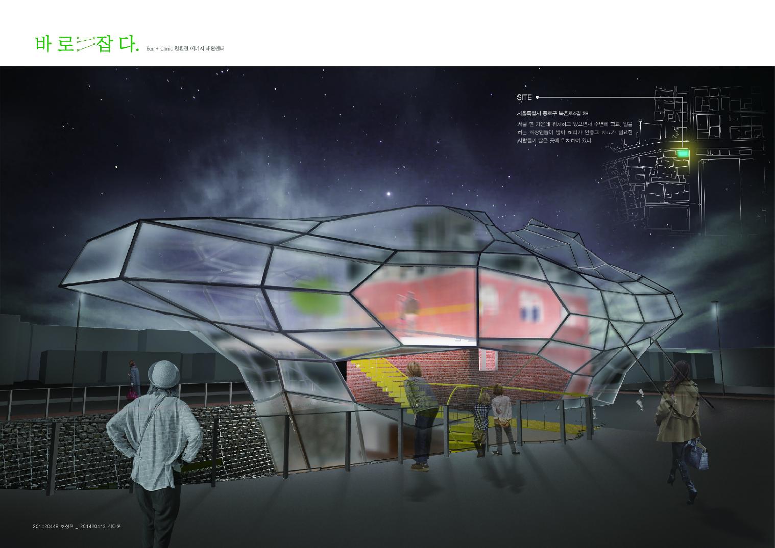 미래공간디자인-05