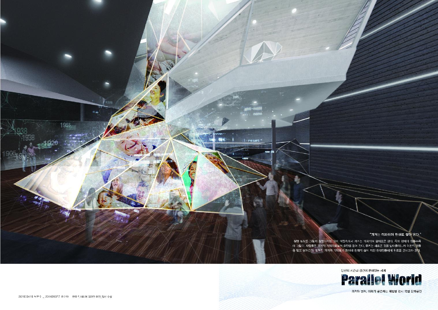 미래공간디자인-11