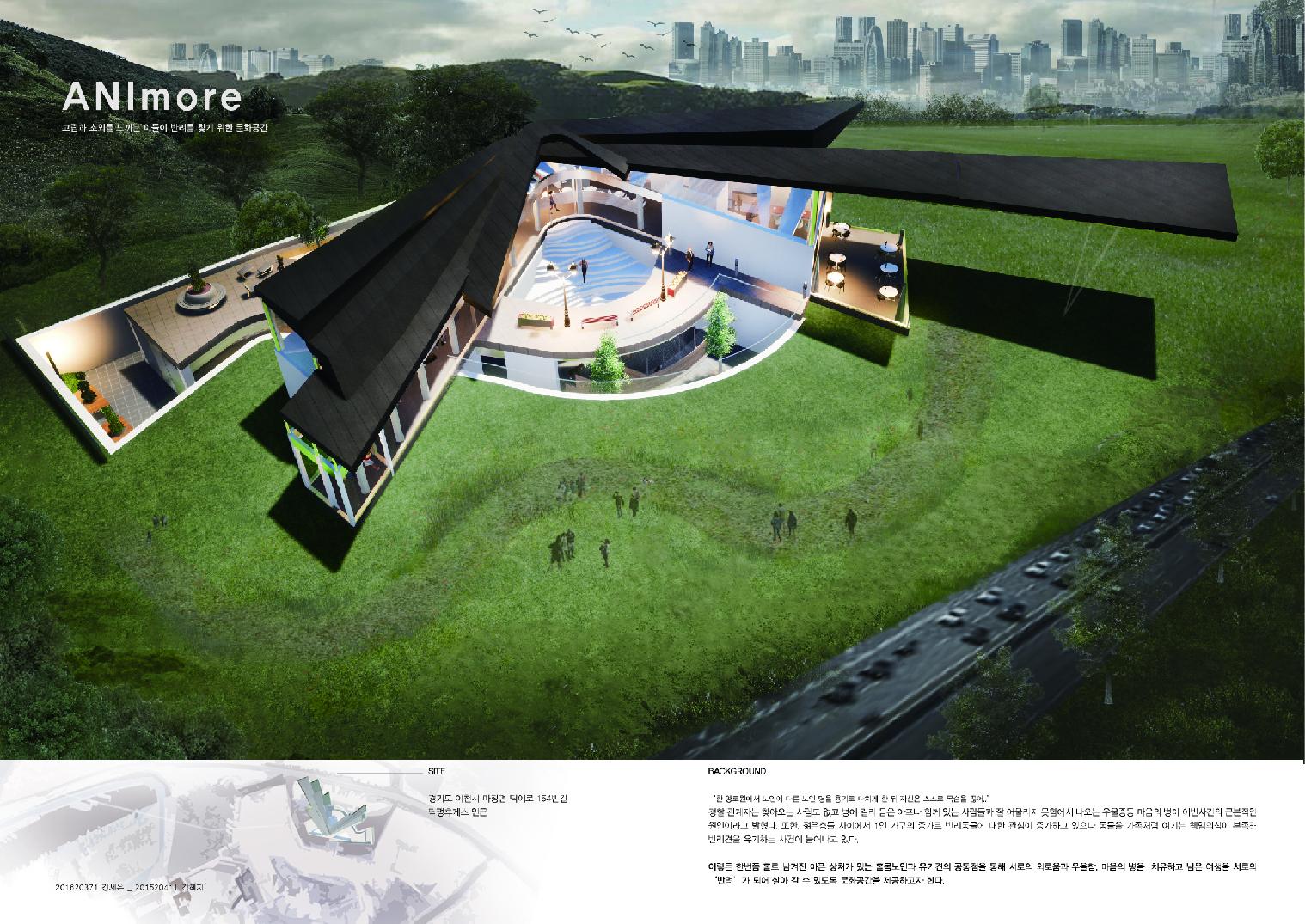 미래공간디자인-12