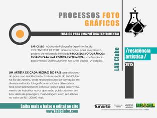 PRÊMIO FUNARTE: RESIDÊNCIA EM PROCESSOS FOTOGRÁFICOS | INSCRIÇÕES ABERTAS!!