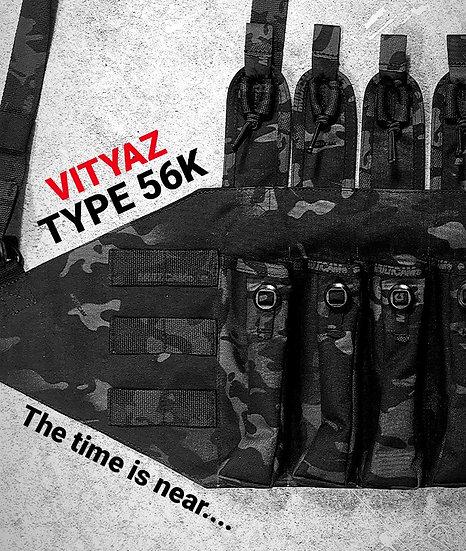 Type 56K (Vityaz)