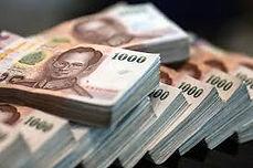 thai money 3.jpg