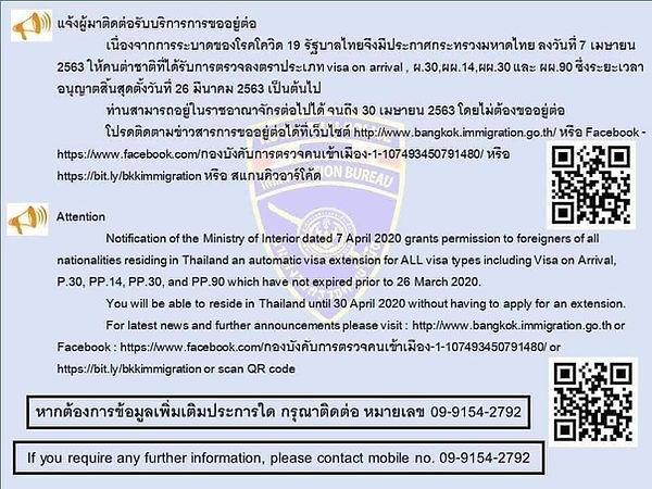 Free visa.jpg