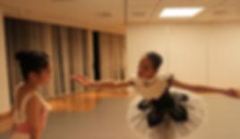 稲城市 若葉台 バレエ教室