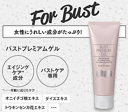 Cabitation Cream (3).png