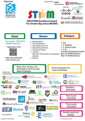 SEA 2020 poster V5(Eng).001.jpeg