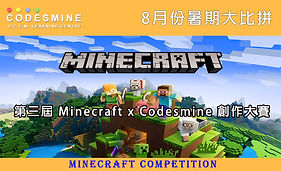 Minecraft-Competition-2020.jpg