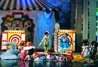 Балет для детей _Цирк приехал!_ в Москов