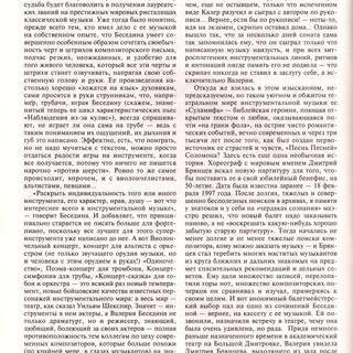 Муз жизнь 2001-2.jpg