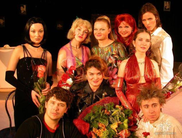 Актёрская команда мюзикла _Свободная кле