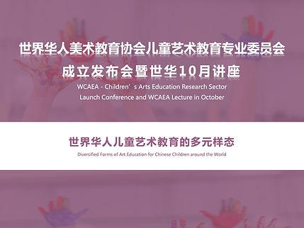 微信图片_20201020103558.jpg
