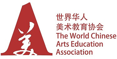"Adjustment of WCAEA's ""8th World Chinese Arts Education Symposium"" in 2020"