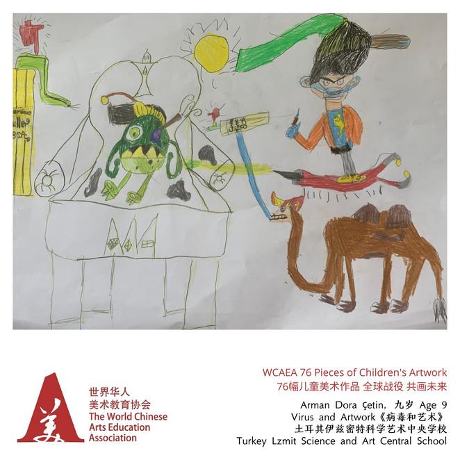 Virus and Artwork  《病毒和艺术》