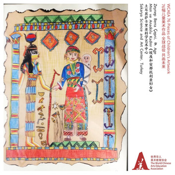 Mısır ve Anadolu Kadını 《埃及和安那托利亚妇女》