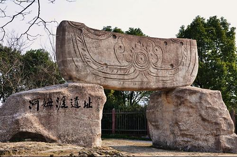 ningbo picture 3.png