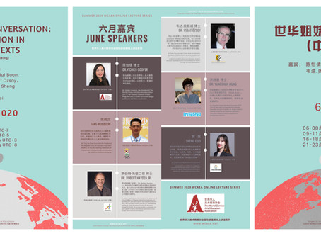 Global Conversation: Arts Education in Local Contexts世华姐妹协会国际对话 - 6月讲座