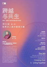 WeChat Image_20210322230750.jpg
