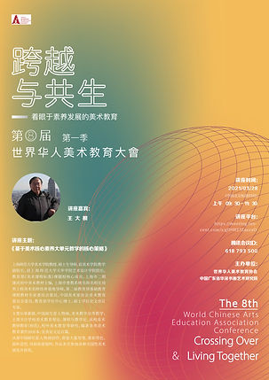 WeChat Image_20210322230628.jpg