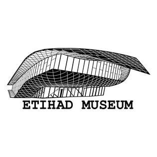 Ethiad Museum