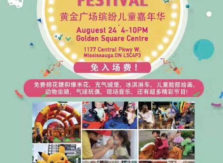 Golden Kids Festival August 24