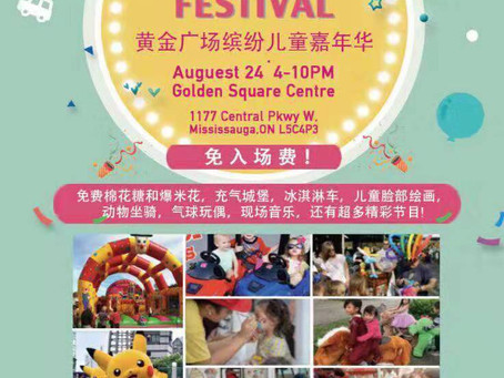 Golden Kids Festival August 24