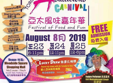 Asialicious Carnival Aug 23-25!
