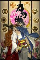 """Touken Ranbu FANFIC """"Memory of Saniwa"""" cover"""