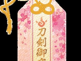 raifujinn Anniversary