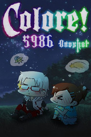 5986 September COLORE! cover