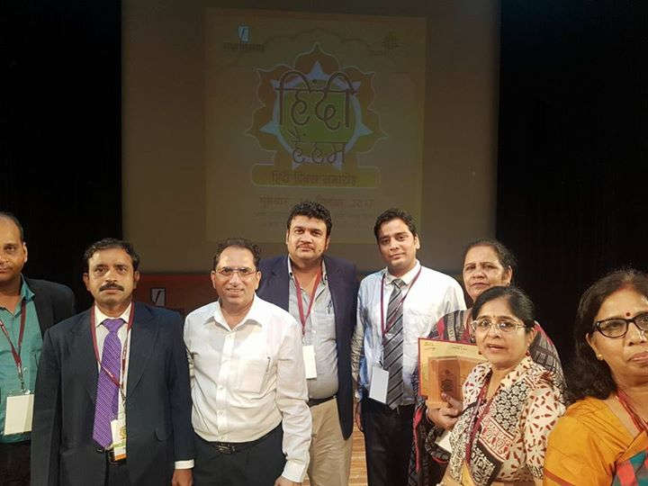 हिंदी शिक्षण में उत्कृष्ट योगदान के लिए मधुबन प्रकाशन द्वारा सम्मानित