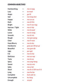 TAGALOG CLASS 2 COMMON ADJECTIVES 2