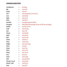 TAGALOG CLASS 2 COMMON ADJECTIVES