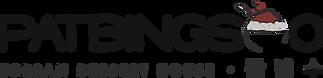 patbingsoo logo.png
