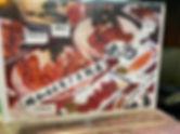 暁鶏④.jpg