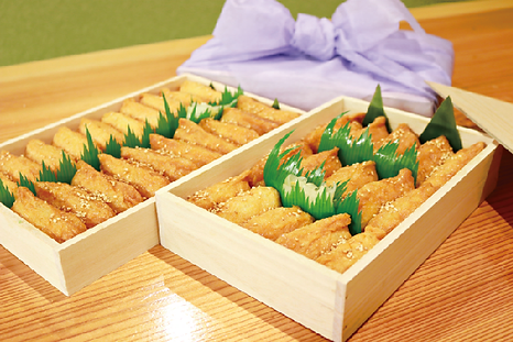 おかえり いなり寿司 4c.png