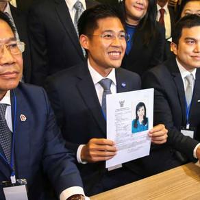 Thaïlande : la sœur du roi retire sa candidature au poste de premier ministre