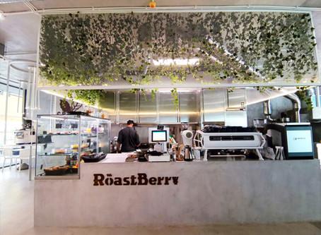 Cafés especiais em Lisboa ao alcance de todos